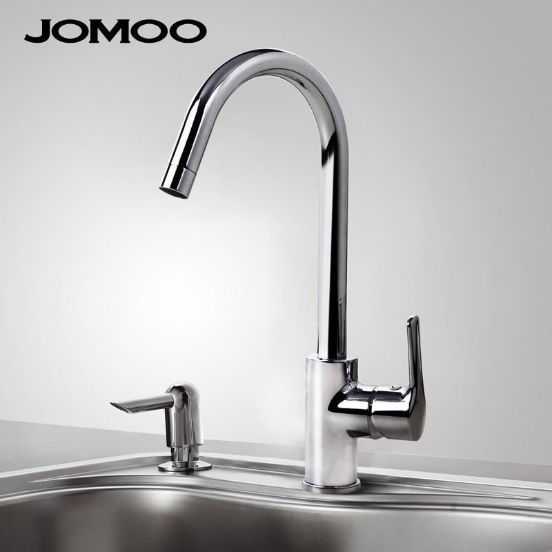 JOMOO九牧 健康龙头厨房水槽冷热龙头 33080