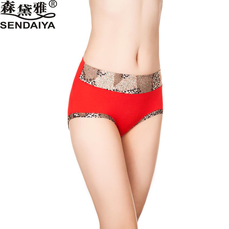 Трусы Tencel брюки женские уголь леопардовым принтом талии женщина в удобный чистый хлопок трусы чем без этот подарок в штучной упаковке
