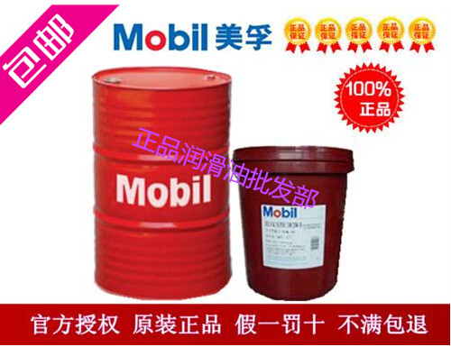 DTE Mobil DTE Oil Extra Heavy ISO150#