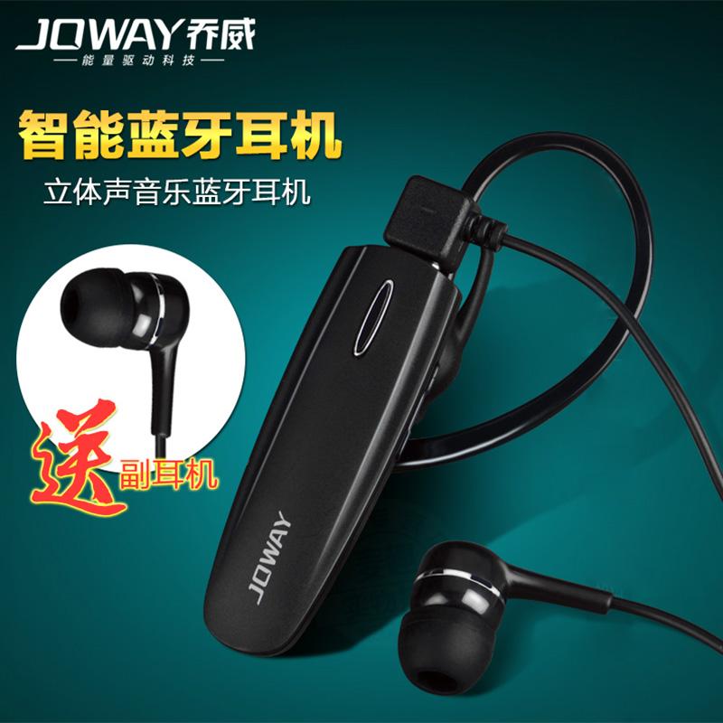 Bluetooth Гарнитура Joway  H06 3.0