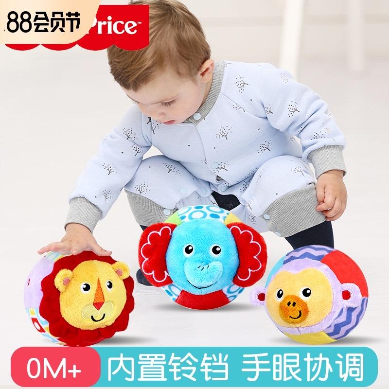 费雪新生婴儿童球类玩具0-1岁宝宝手摇铃布球室内早教益智手抓球