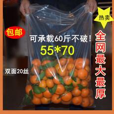 Упаковочный пакет 55*70*20 20