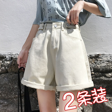 Broad-legged Jeans Shorts Women Loose Summer 2019 New Type Outside Wear Super-high Waist Slim Net Red-a-Mi White Hot Pants
