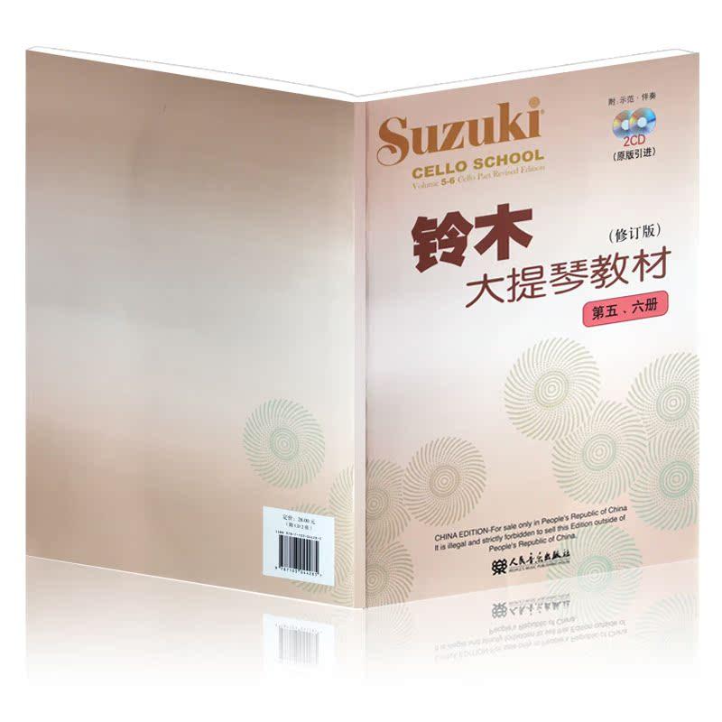 Аксессуары для скрипки Подлинной Suzuki виолончели учебник di1-8ce полный комплект из 4 книг 8 cd строки начинающих учебник