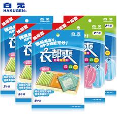 Влагопоглощающее средство White yuan
