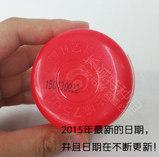 Great Wall 7501 50g
