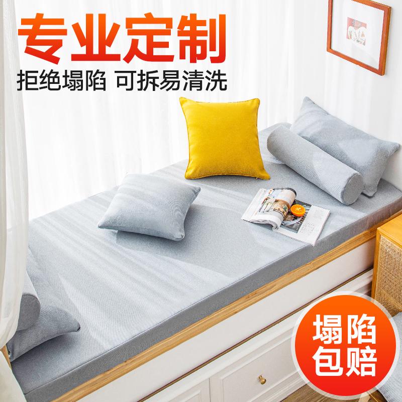 飘窗垫窗台垫四季通用卧室阳台海绵垫子网红榻榻米现代北欧风定制