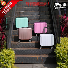 Boarding 20-inch luggage, ladies'suitcase, 14 hand-held cosmetic suitcases, 18 suitcases, pull-rod boxes, cute 16 Korean version