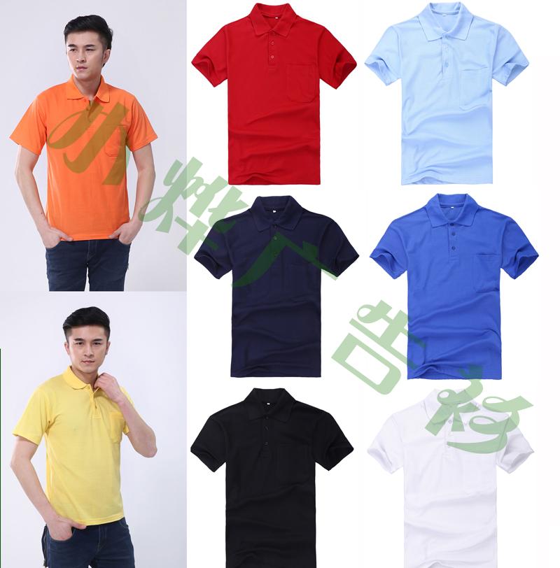 T /shirt POLO DIY