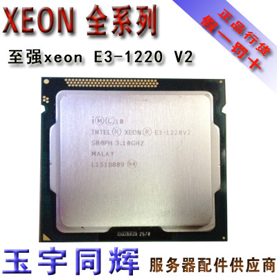 Процессор Intel  XEON E3 1220 V2 CPU процессор intel xeon x5260 cpu co eo 775