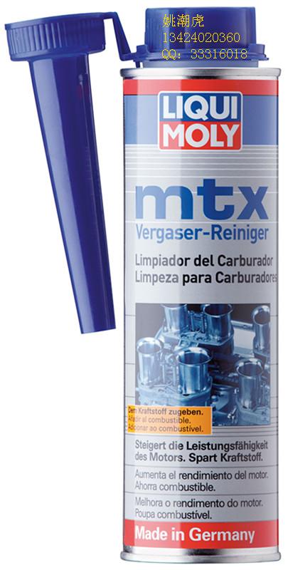 Moly  LIQUIMOLY MTX LM1818/2123 смазка для цилиндров замков liqui moly turschloss pflege liquimoly 50 мл
