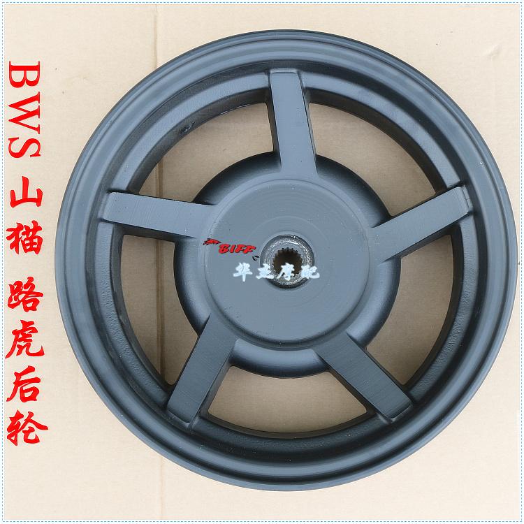 Колеса для мотоцикла BWS 10 сцепление для мотоцикла zs150gy 10 125gy 10