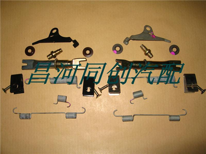 автозапчасть Чанхэ Suzuki идеально плуг задних тормозов ремонт заднего тормоза ремкомплекты \ регулировка рычага Весна
