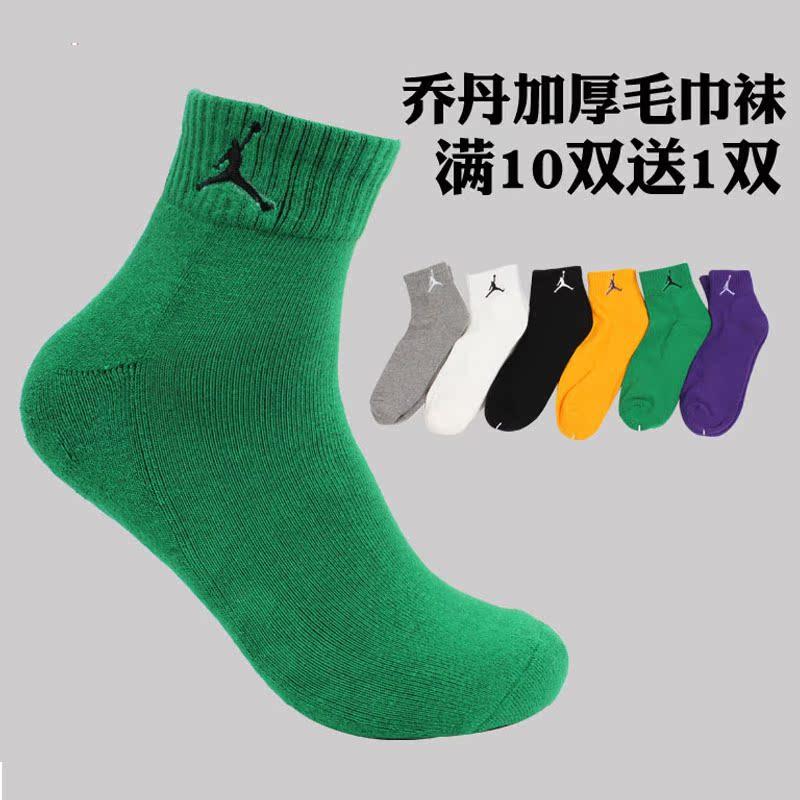 чулочно-носочные изделия Nike
