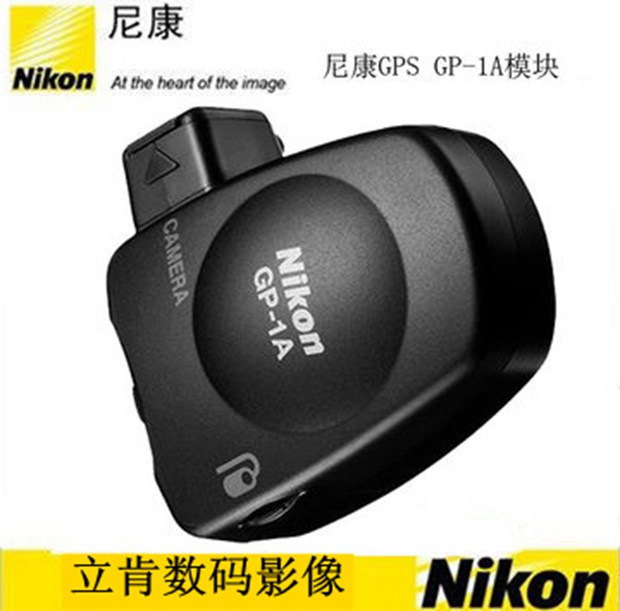 Аксессуары для цифровых камер Nikon GPS GP-1A D3X D3s D700 D90 D600 D4 D800 100% original motherboard for nikon d600 mainboard d600 main board dslr camera repair parts free shipping