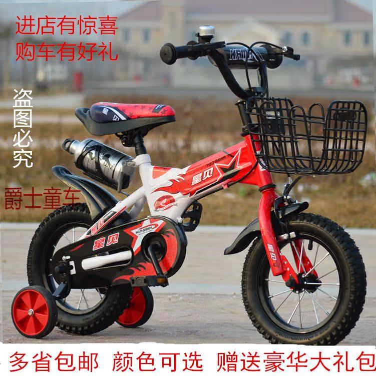 Детский велосипед Новая почта дети велосипед коляска для мужчин и женщин неоткидные ребенка 12-дюймовый 14 дюймов 16-дюймовый велосипед