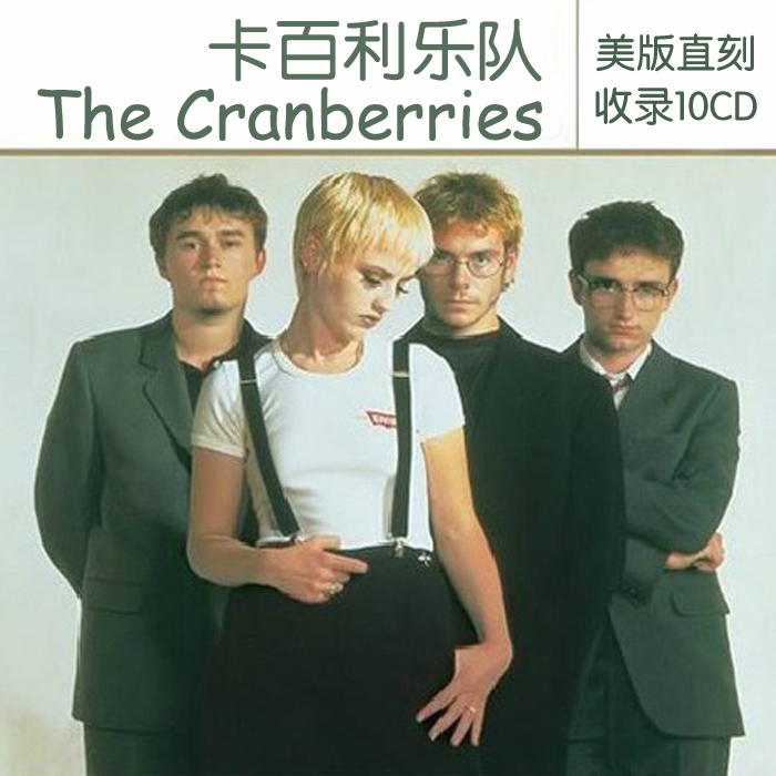 Музыка CD, DVD   The Cranberries Roses музыка cd dvd cctv cd dsd