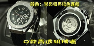 Купить Часы Back Machine Bigbang Hublot