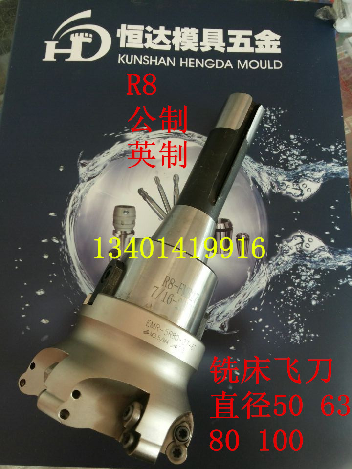 Патрон для фрезы R8-50mm R8-63mm R8-80mm R5 bore size 80mm 50mm stroke double action with magnet sda series pneumatic cylinder