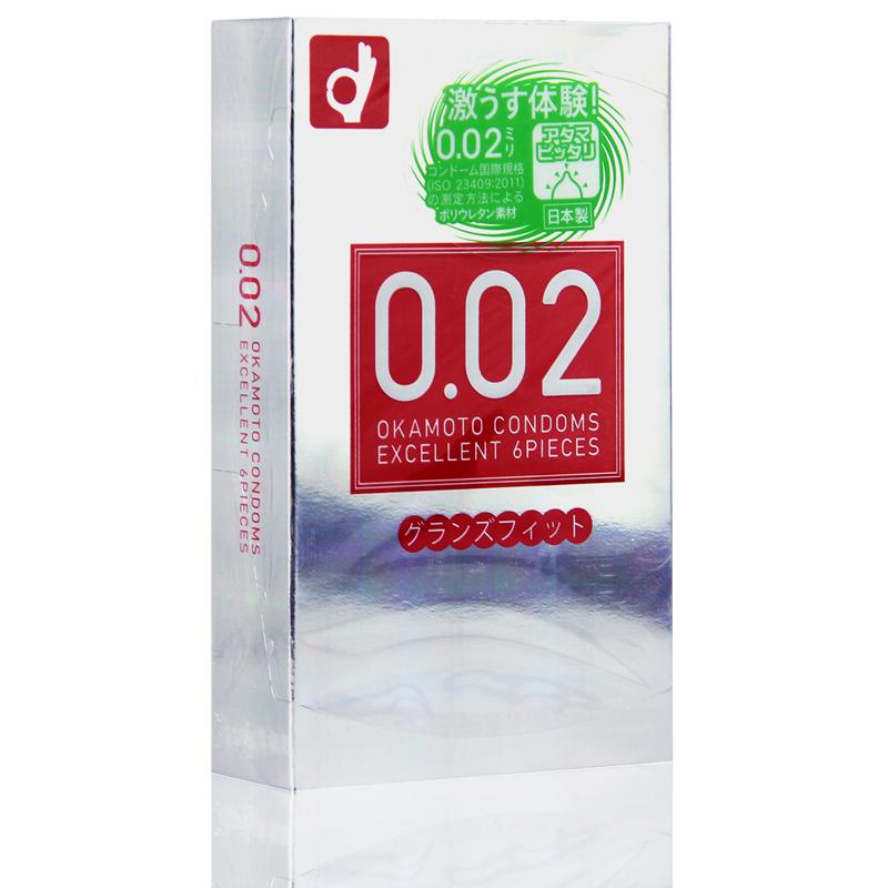Okamoto  002 0.02EX 0.02mm баргузин 2008 года цена