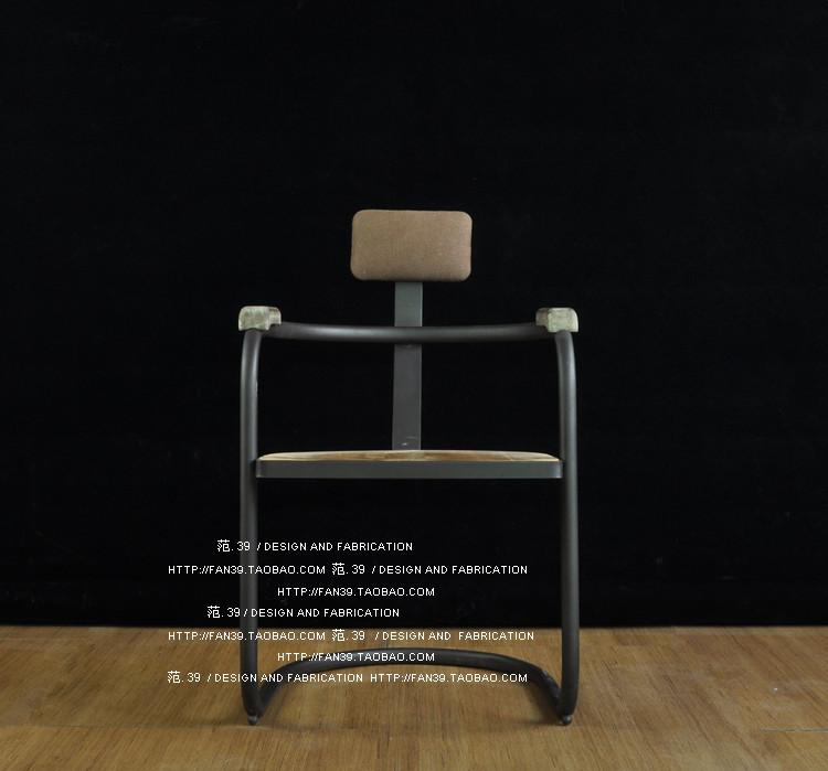 Обеденный стул LOFT