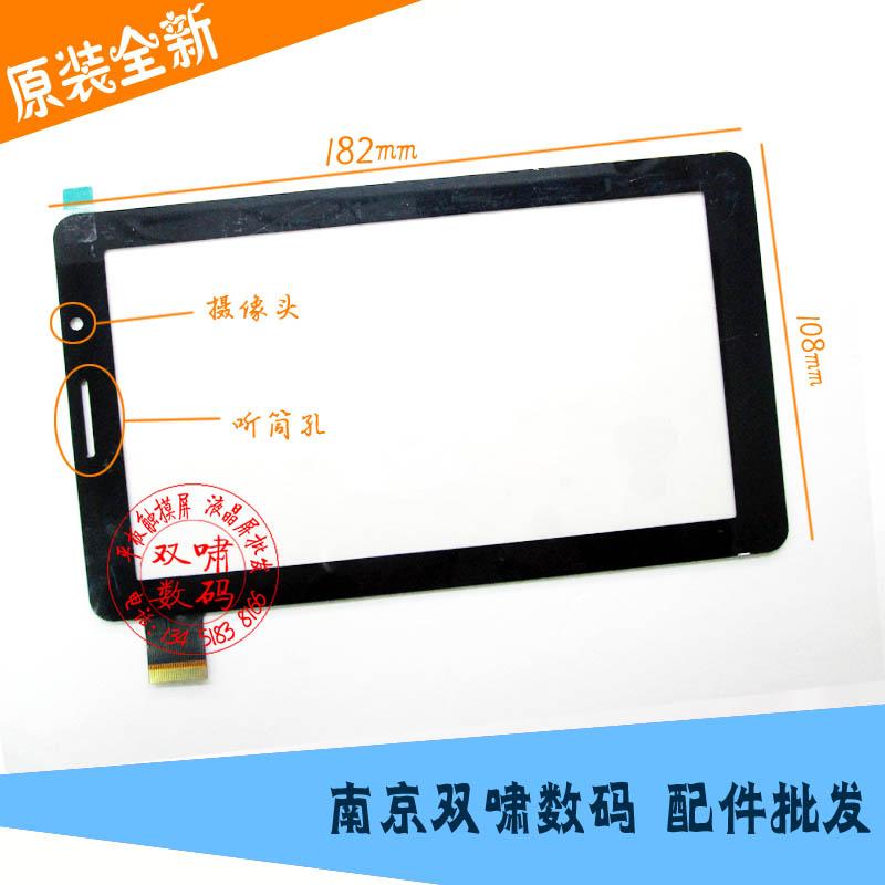 Фото Запчасти для планшетных устройств Bassoon P1000 FPC-708A0-V04 V03 JGD-TP1000 запчасти для планшетных устройств s8 iii fm707101kd tyf1176v3
