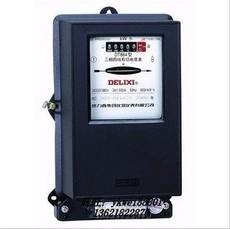 Электросчётчик Delixi DT862 3*5-20A