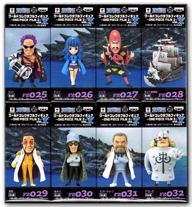 One Piece персонаж Banpresto  WCF FILM Vol.4 BOSS earth 2 society vol 4 life after death