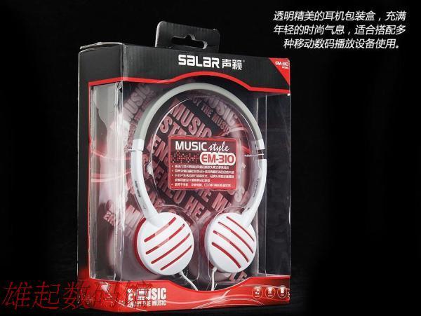 Наушники Salar  EM310 наушники накладные marley positive vibration mist em jh010 sm
