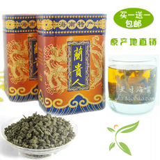 Улун Day ocean mouth tea limited