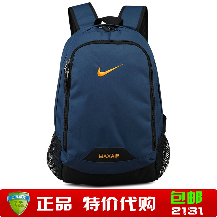Рюкзак Nike  2014 2131