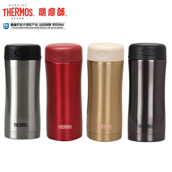 Термос/термочашка THERMOS 304 JCG-400-ALL thermos thermos tcla 470 грн группа еды