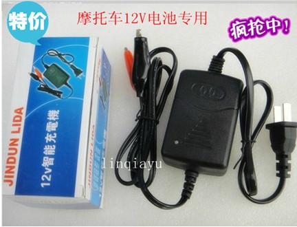 зарядное устройство   12V 12V 12V td1501s12 td1501s 12v to263