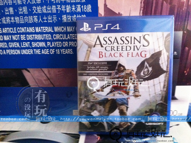 Игра для PS PS4 4: Assassin's Creed IV uncharted 4 путь вора игра для ps4