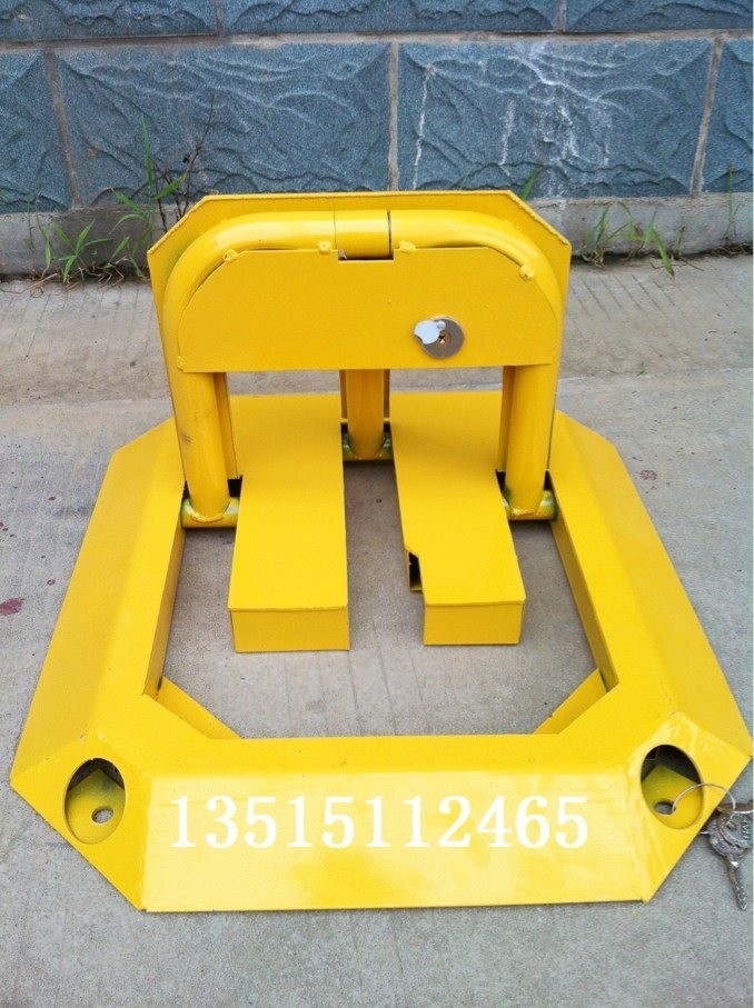 Блокиратор парковочного места (8Kg)