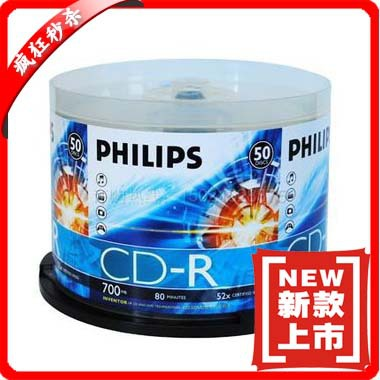 Диски CD, DVD Philips CD-R 700MB 52X 50 cd r verbatim 700mb 52x extra protection 10шт shrink