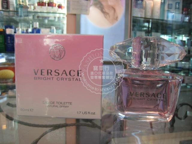 Духи Versace  Bright Crystal EDT 50ML духи versace vanitas edt