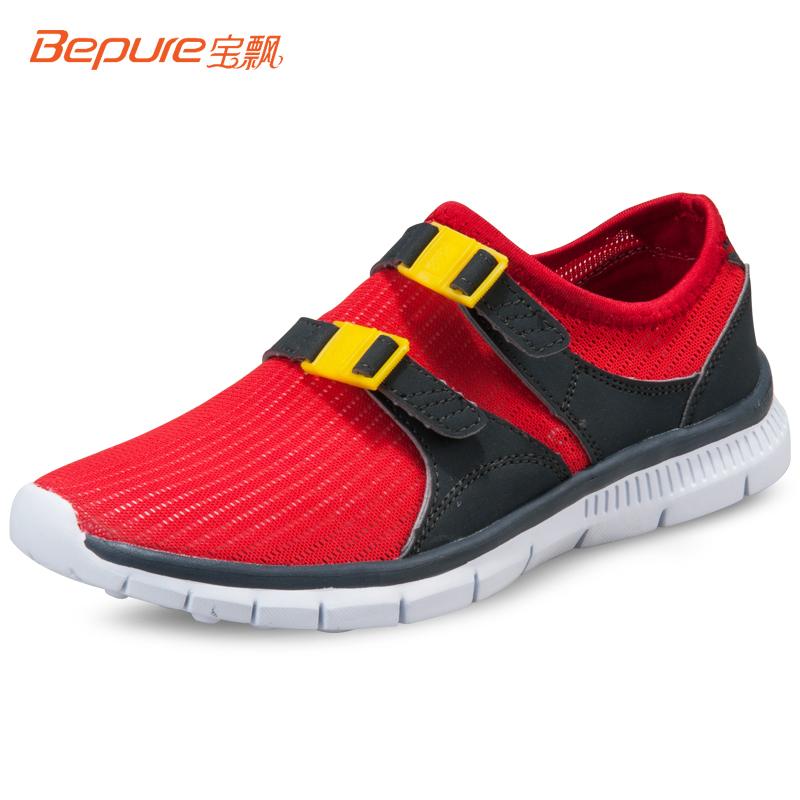 Демисезонные ботинки The Bepure 326 2015 the trouble with paradise