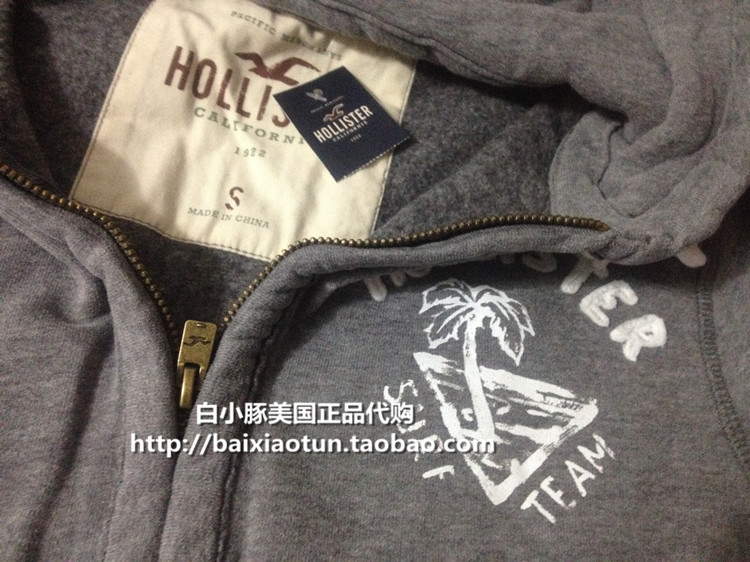 Толстовка Abercrombie & fitch  Abercrombie AF Hollister hollister soldes