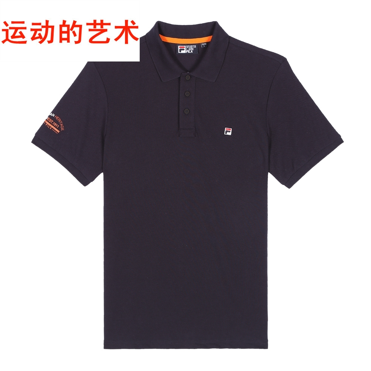 Рубашка поло Fila  2014 POLO 25423110