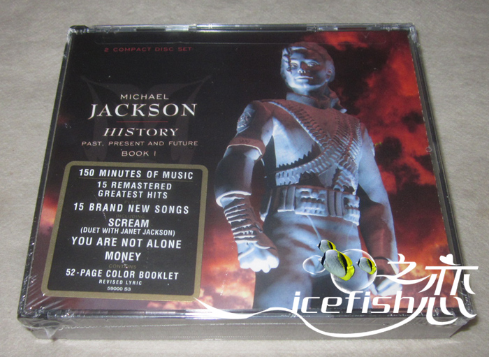 Сувенир со звездами кино и эстрады   Michael Jackson History Past Present And Future [2CD]