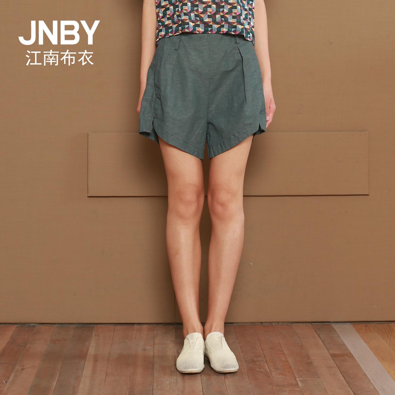 Женские брюки Jnby 5c 43076 0513 5C43076 толстовка детская jnby by jnby 1f123304 15 jnbybyjnby