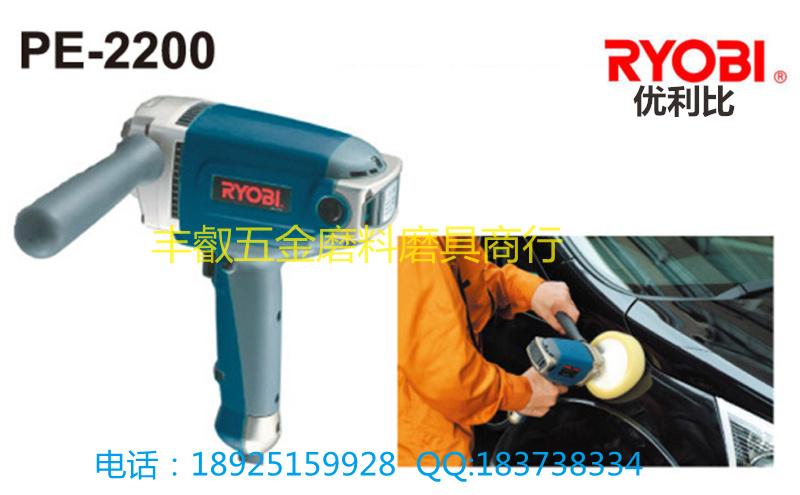 Эксцентриковая шлифовальная машина   RYOBI Pe-2200 машина шлифовальная эксцентриковая ryobi ros 300