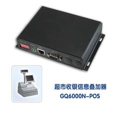 OSD-контроллер Well easy POS