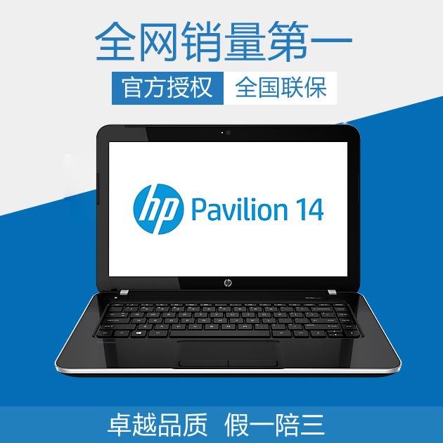ноутбук Hewlett/Packard  HP14-d010tx 14 I3-3110 4g 500g 1gg