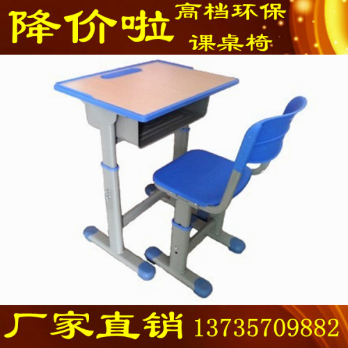 ученический комплект мебели Стулья учебные и фабрика прямых учеников письменный стол и стул стол набор стол