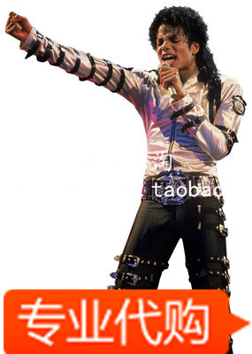 Аксессуары и игры для Nintendo   Michael Jackson Galaxy Tour Jacket Pants Fancy Dress Up Hall