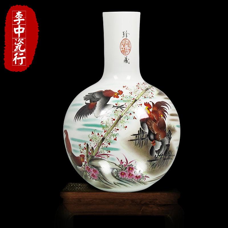 Цветочная ваза Hit the porcelain 0386 the porcelain dog