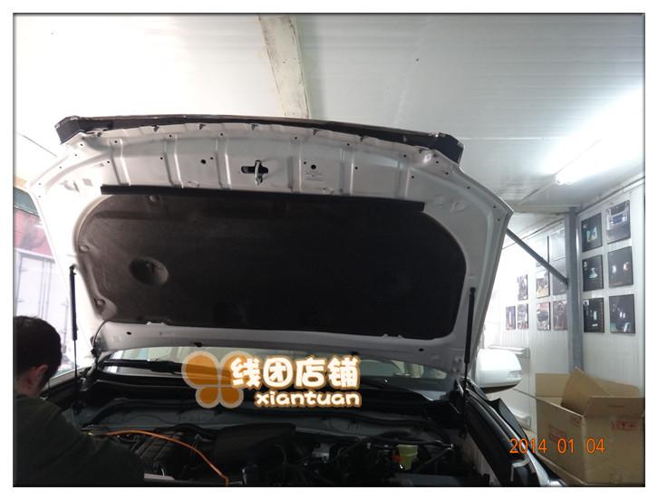 Звукоизоляция Toyota  14