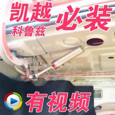 Пружина дооткрывания багажника 350 C30
